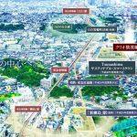 「クリオ横濱綱島」にエネファーム全戸採用;明和地所✕東京ガス