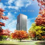プラウドタワー木場公園 デザイン