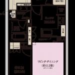 Brillia City 三鷹(ブリリアシティ三鷹)C-60A type 間取り