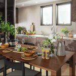 プラウドシーズン自由が丘 光彩の邸 キッチン