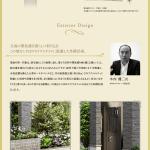 三井の戸建 ファインコート井の頭恩賜公園 デザイン