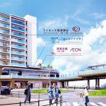 ライオンズ横濱瀬谷ステーションスクエア デザイン